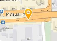 Ботанический сад НАН Донецкий, ГП