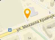 Строительство коттеджей Киев, Компания
