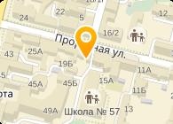 Технико, Киевская строительная компания