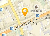 Союз-Комфорт, ООО