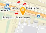 Тэриос, ООО (Пенетрон-Харьков)