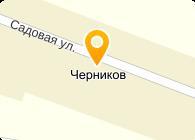ООО МОНРЕМ