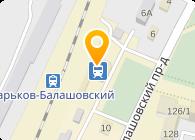 Харьков-балкон (Kharkov-balkon), ЧП