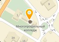 СЕМИПАЛАТИНСКИЙ МНОГОПРОФИЛЬНЫЙ КОЛЛЕДЖ, Семей