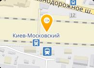 Джи С Ри Киев (G.S.P. Киев), ЧП