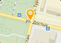 Казахстанская торговостроительная компания, ТОО