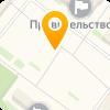 СОЧИНСКИЙ МЯСОКОМБИНАТ, ОАО