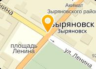 Гранд ВК, ТОО