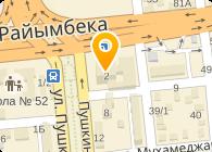 Эксклюзив Ремстрой, ТОО