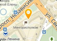 Субъект предпринимательской деятельности ИП Мазин Виктор Вячеславович