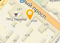 ООО ОртоСтоп
