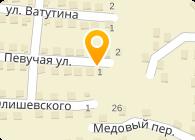 Спарк Люкс, ООО