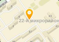 ЗАО ВОЛЖСКИЙ ХИМКОМПЛЕКС