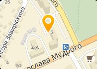 ВГВ-Энерго, ООО