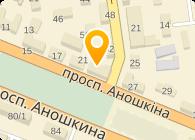 Архпроект, ЧП
