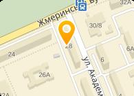 Стройком-Агро, ООО