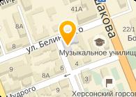 Торговый дом Роско, ООО