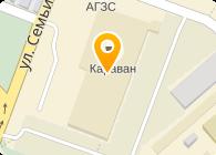 Люберит-Украина, ЧП