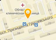 Тепловсесвит, ООО