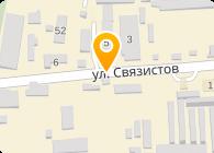 Свемон-Волынь, ОАО