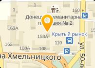 Асха Украина, ЧП