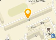 Киев-Римейк,ЧП