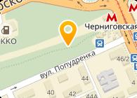 Проектные и электромонтажные работы в Киеве, ЧП