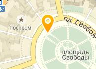Харьковгипродор, ГП