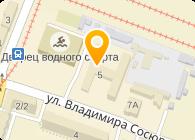 Компания Зодчие, ООО