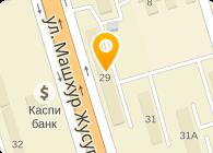 ГеоПараллакс, ТОО