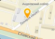 ВК предприятие релейной защиты и автоматики, ТОО