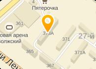 ООО СПЕЦИНСТРУМЕНТ