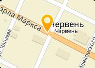 ИбисСтрой, ЧСУП