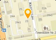 Жер Консалтинг Астана, ТОО