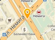 Белпромпроект, РУП