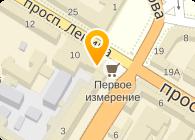 Гипроживмаш, РПУП