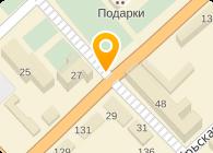 Ленинград Жолдары, ТОО
