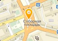 ЧП Чернявский