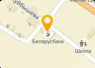 Мастер Энки, ООО