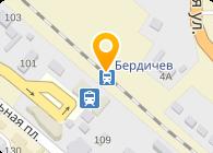 Бердичевская ВК (№70)