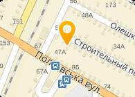 Аква-Сервис, ЛТД, ООО