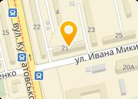 Коспаш-лтд, ООО