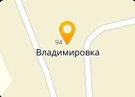 Владимировский осетровый рыбоводный завод