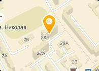 Труханский С.В., ЧП