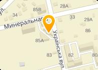 ЦентрМетЭкспорт, ООО