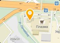 Компания Life Fitness, Офиц. представительство на Украине
