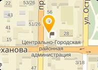 Донбассшахтострой, ПАО ( Донбасшахтобуд )