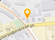 Авантаж-буд, ООО