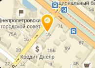 Ремонт квартир, ЧП