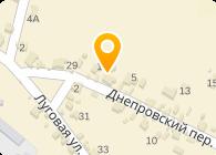АДИС, ООО